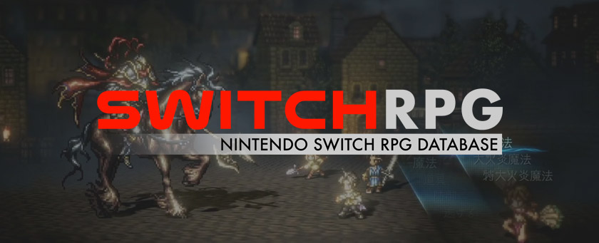 SwitchRPG Turns One!