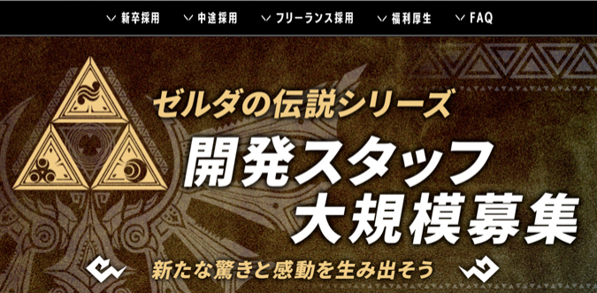 Monolith Soft Working On A New Zelda?