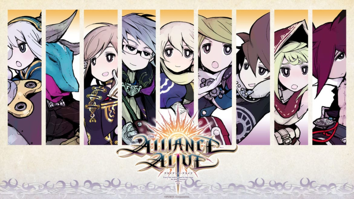 The Alliance Alive HD: A Modern Classic