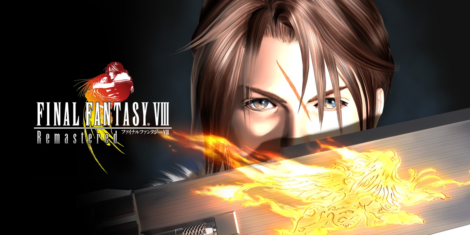 Final Fantasy VIII Remastered Review (Switch)